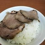 大門 - on the rice!