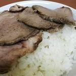 大門 - on the rice zoom!