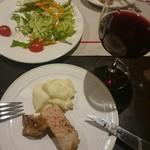 ラ ブーシュリー グートン - お料理