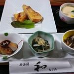 なごみ - 料理写真: