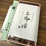 泰元食堂 - 焼肉弁当(¥780)