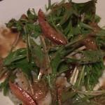 フーズバー鯨家 - イカと水菜のサラダ(780円)