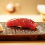 鮨舳 - 鮪の赤身