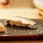 鮨舳 - コハダ
