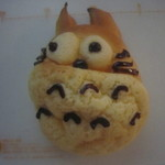 ブーランジェリー メゾン ユキ - 料理写真:森の妖精