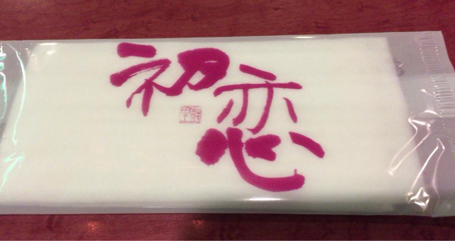カラオケ喫茶ニュー紅い花