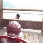 無雙庵 枇杷 - バルコニーにある専用のお風呂