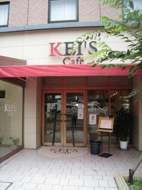 ケイズカフェ - 店舗入口