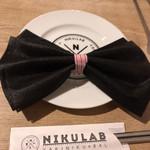NIKULAB -