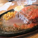 STUMP - あふれ出る肉汁