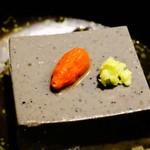 あくとり代官 鍋之進 - お通し胡麻豆腐