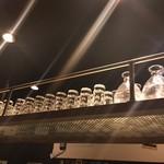 和酒バール AGI - (2017年02月)