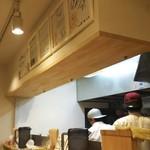 サバ6製麺所 - 1702 サバ6製麺所 店内