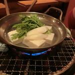 62809807 - 「湯豆腐」480円