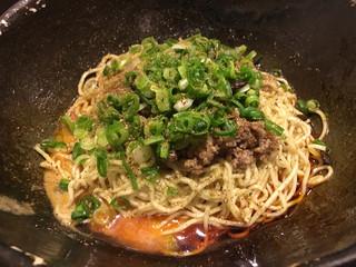 汁なし担担麺専門 キング軒 大手町本店 - 汁なし坦々麺(大盛り3辛)