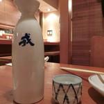 やきとり 戎 - 「戎 大徳利」510円