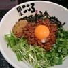 麺屋 こころ - 料理写真: