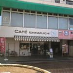 CAFE 101 - 店の外観