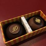デメル  - ショコラーデンクープ