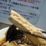 麺遊戯 みそ音 - 極厚叉焼