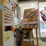 麺遊戯 みそ音 - 券売機で先買い式