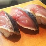 かわなみ鮨 - 〆鯖にぎり