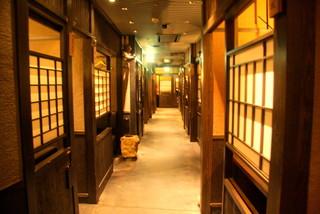 薩摩ごかもん 天満橋総本店 - 全室個室