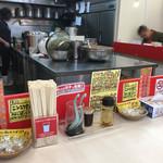 カレータンタン麺 花虎 - 店内