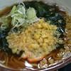 和麺房 久衛門 - 料理写真:かけそば(税込み490円)