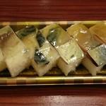 ばらずし - 料理写真:さば押し寿司(税込み464円)