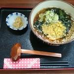 和麺房 久衛門 - かけそば(税込み490円)
