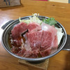松川温泉松楓荘 - 料理写真: