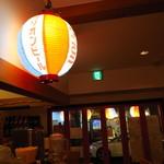 沖縄食堂HanaHana -