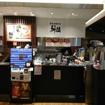 金澤味噌ラーメン 神仙 - 2017年1月