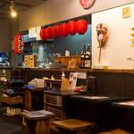 拉麺帝国 - 店内