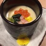 寿司割烹 匠 - 茶碗蒸し(お通し)