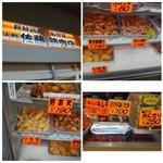 佐藤鶏肉店 - 唐人町商店街にある「鶏肉屋」さん。 鶏肉の販売だけでなく、「から揚げ」「天ぷら」「おにぎり」などのお総菜も販売されています。