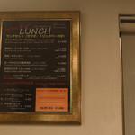 Y's Diner - ランチメニューがビックリするほどお得です!!