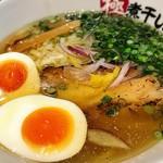 極 煮干し本舗 - ☆煮干し塩ラーメン☆