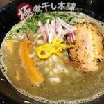 極 煮干し本舗 - ☆特濃煮干しラーメン☆