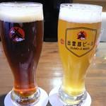 ビアムーン - ドリンク写真:出雲路ビール