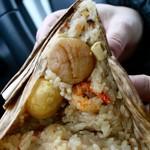 大和屋敷  - 極上味の蔵