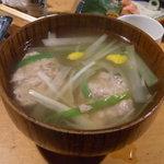 岸田屋 - イワシつみれ汁