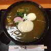 さか栄 - 料理写真:ミックスカレー ¥1130 「ライス とろろ 温玉入り」   豚肉 お揚げさん かまぼこ 玉ねぎ ねぎも入ってます