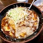 和風とんこつ たまる屋 - 背脂マーボー麺