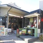 弘乃 - 独鈷の湯側のお店の外観 2017.2