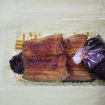 山田川魚店 - 料理写真:蒲焼き~☆