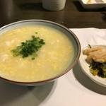 芝 - 〆の雑炊