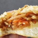 パン・ド・プレズィール - きんぴらごぼうパンの中身
