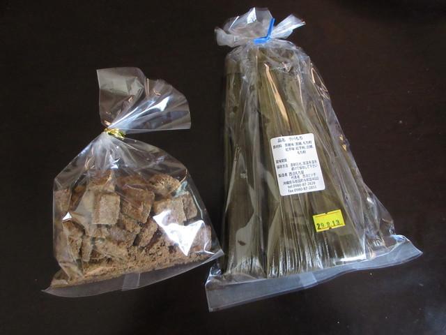 西泊もち屋 与那国空港売店 - 与那国黒糖も一緒に買いました。